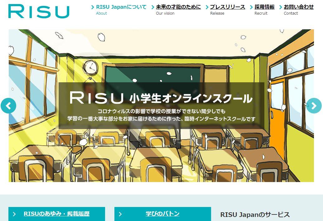RISU_WEB